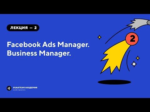 Вопрос: Как контролировать в Facebook, кто может отправлять вам сообщения?