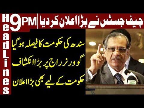 Chief Justice announced a Big Decision | Headlines & Bulletin 9 PM | 31 December 2018 | Express News