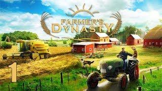 Прохождение Farmers Dynasty #1 Здравствуй ферма