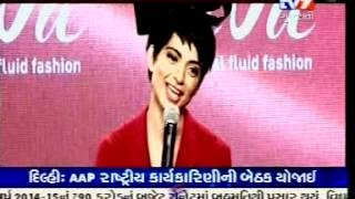 TV 9 Gujrati Bollywood Gupshup