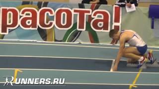 Первенство России среди юниоров - Чебоксары 2015 - Забеги 400 м - Юниоры