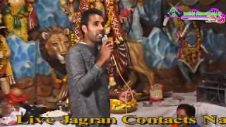 Ganesh Vandana Saleem [Full Song] I Aj Hai Jagrata Ganpati ji Ganesh nu manaiye