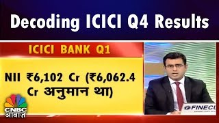 Decoding ICICI Q4 Results: ICICI Bank Reports Loss for the Frst Time Ever | CNBC Awaaz