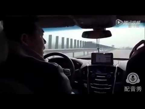 湛江佬开车到广州,笑到肚痛...普通话是内伤啊!
