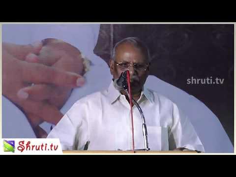 Sirpi | கவிஞர் சிற்பி | கவிக்கோ நினைவேந்தல்