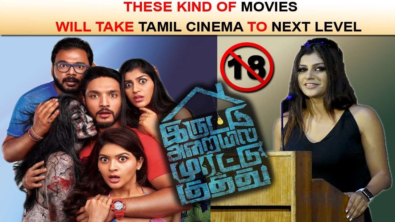 Tamil adult movies consider, that