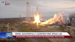 Israel Successfully Launches First Space Lab - Nov. 26, 2017