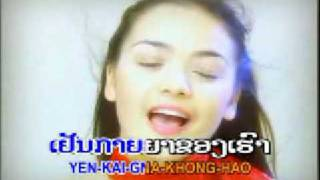 Video Lao Music-Alexandra Bounxouei - Sai Lom Yen   Lao Music Video download MP3, 3GP, MP4, WEBM, AVI, FLV Juli 2018