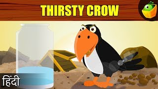 Thirsty Crow - Aesop
