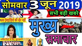 news in hindi