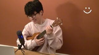 Love Yourself by Justin Bieber (Ukulele Cover)