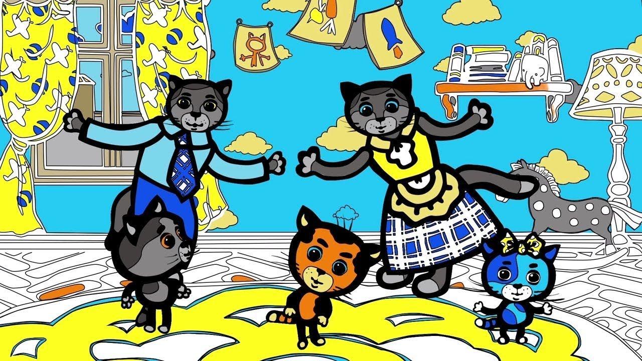 Раскраски - Считалочки (Папа пальчик) | Три котенка ...