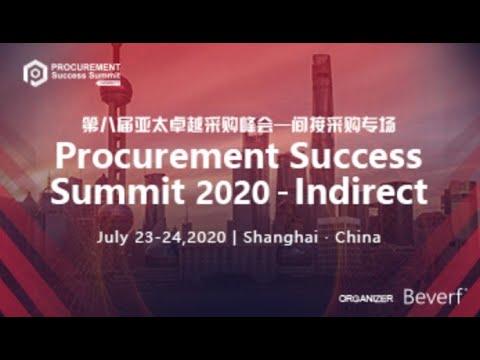 Digital Procurement Transformation PSS 2020 Shanghai