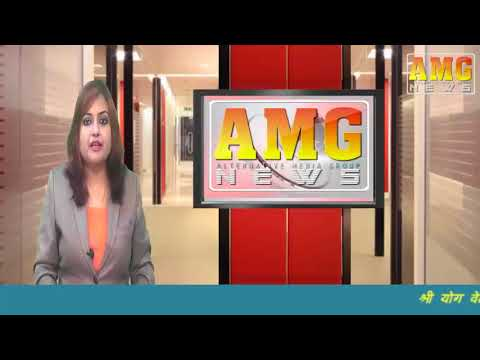 AMG News Jamshedpur 12 February 2018