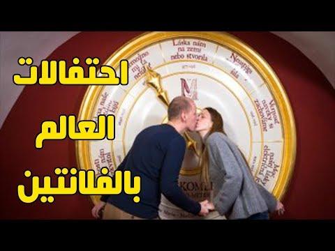 صور رومانسيه في عيد الحب على النغمه التى هزت قلوب الملايين