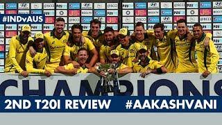 #INDvAUS: #Australia 2; #INDIA 0: #AakashVani