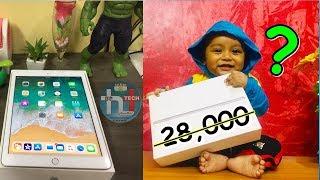 Apple iPad 6th Gen Unboxing |Apple ipad with Huge Discount