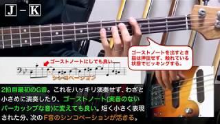 セプテンバー September (熱帯ジャズ楽団の演奏を吹奏楽アレンジされた...