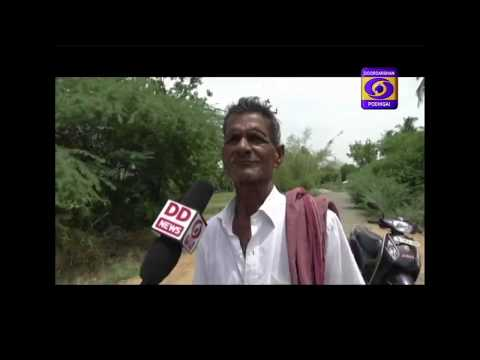 GROUND REPORT - TAMILNADU - Accelerated Road Development - ARIYALUR 21-09-2018