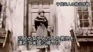 (字幕・5日) 米ケーブルテレビHBOが、ホロコーストから子供50人を救う...
