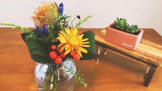 유리병 크기별 꽃꽂이 꿀팁 가을 식물 소개