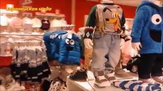 Шоппинг в Германии детская одежда / Shopping in Germany KIDS clothes(, 2016-01-18T13:35:45.000Z)