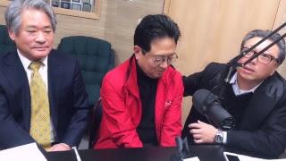 시애틀라디오한국의 실시간 정보데이트 (노정현, 유근렬, 박세훈  1월 29일)