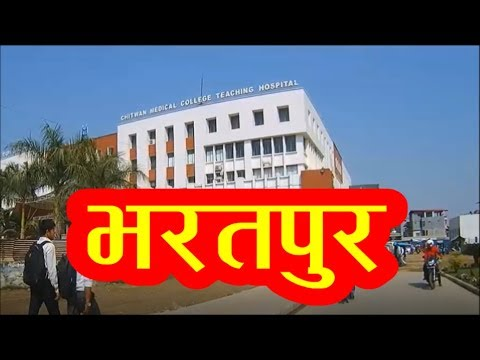 Bharatpur Narayangarh
