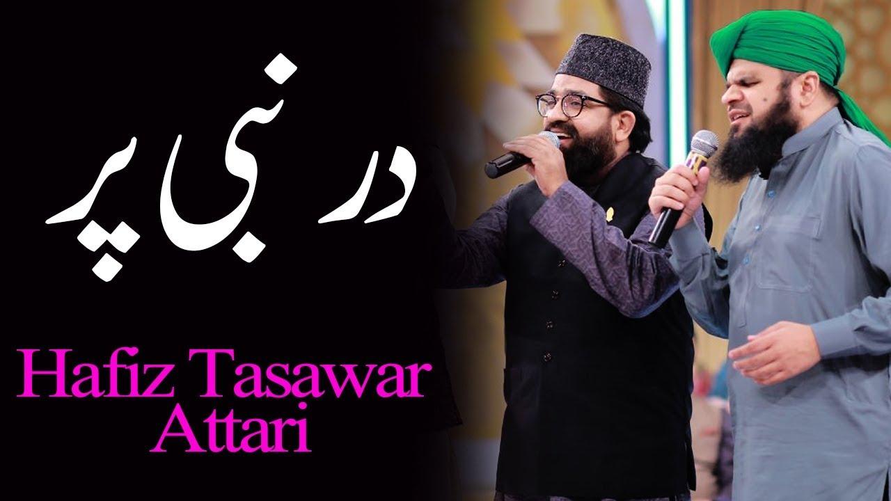 Dar e Nabi Par | Hafiz Tasawar Attari | Ramazan 2018 | Aplus