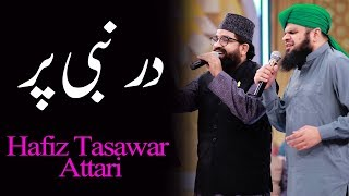 Dar e Nabi Par   Hafiz Tasawar Attari   Ramazan 2018   Aplus