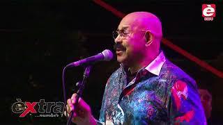 Oscar De Leon - El Sonero del mundo vivo en curacao - Velas LatinoAmerica Curacao 2018