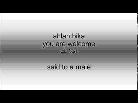 how to say welcome in Arabic