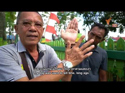 Spirit of Asia: The Diaries of Banjarnasin
