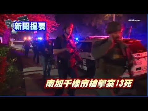華語晚間新聞110818