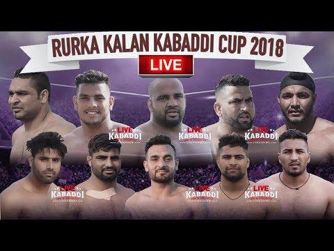 🔴LIVE Rurka Kalan Kabaddi Cup 2018 | North India Federation Cup