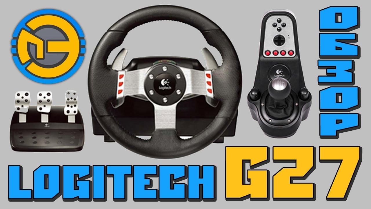 Лос анжелес — 9 мая 2006 года — сегодня в рамках выставки e3 (electronic entertainment exposition), компания logitech (swx: logn) (nasdaq: logi) представила самую совершенную на рынке модель игрового руля logitech ® g25 racing wheel — которая обеспечивает домашним пользователям.