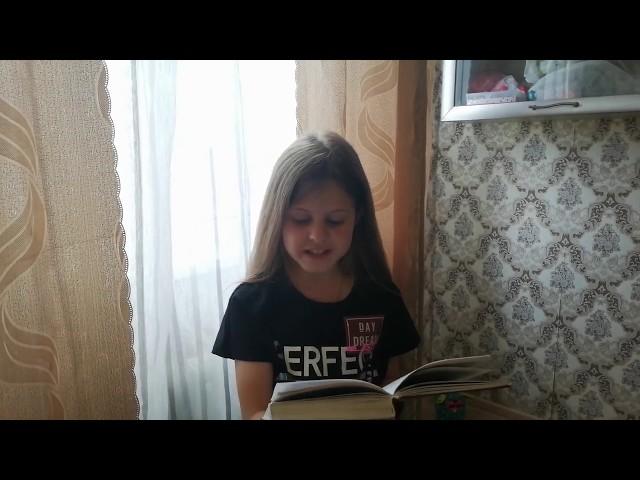 Изображение предпросмотра прочтения – БулатоваДарья читает произведение «Обломов» И.А.Гончарова