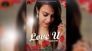 Love U || Simmi Kaur || Vicky Dhaliwal || Latest Punjabi Song 2017