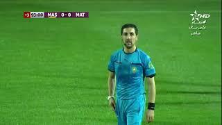 🔴 بث مباشر لمواجهة | #المغرب_الفاسي ضد #المغرب_التطواني