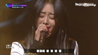 【Mo特效中字】151106 孝琳(Hyolyn)  - My love (feat. Basick)