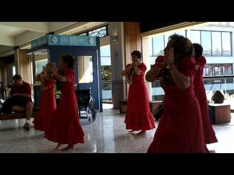 Dancers at Honolulu International Airport