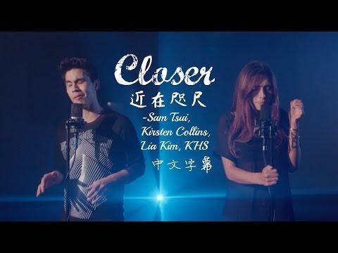 〓Closer《近在咫尺》-Sam Tsui, Kirsten...