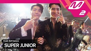 (미공개) [2017MAMA x M2] 슈퍼주니어(SUPER JUNIOR) Ending Finale Self Camera