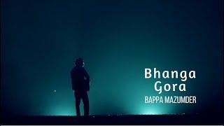 Bhanga Gora by Bappa Mazumder