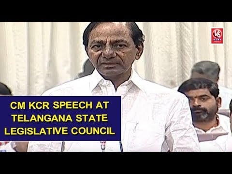 CM KCR Speech At Telangana State Legislative Council | Budget Sessions 2018-19 | V6 News