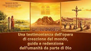 Una testimonianza dell'opera di creazione del mondo, guida e redenzione dell'umanità da parte di Dio