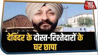 Davinder Singh के रिश्तेदारों-दोस्तों के घर छापा, हथियार छिपाने का शक