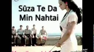 اجمل اغنية كوردية للعشاق 2015 kurdish music