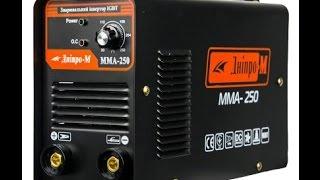 Первый раз варю Дніпро-М MMA 250(Дніпро-М MMA 250 сварочный инвертор макс. сварочный ток: 250 А (MMA) мощность: 8.80 кВт диаметр электрода: 1.60-5 мм., 2015-05-14T19:13:04.000Z)