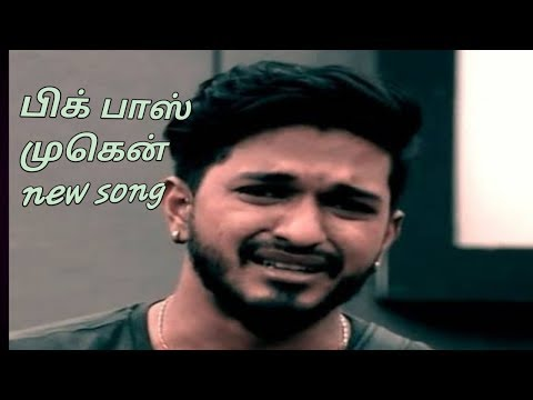 biggboss-mugen-rao-//(sathiyama-na-solluren-di-songs-by-mr-white-tamizha//un-offical-song